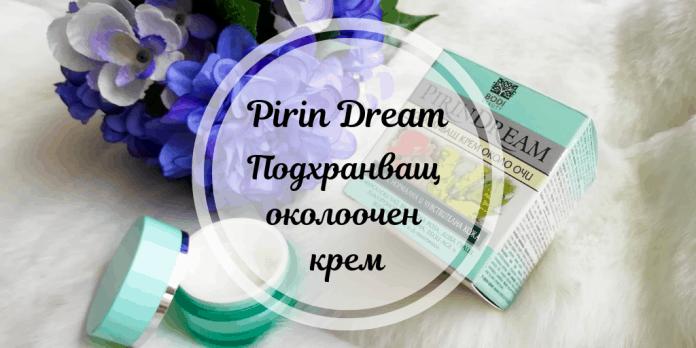 Pirin Dream Eye Cream