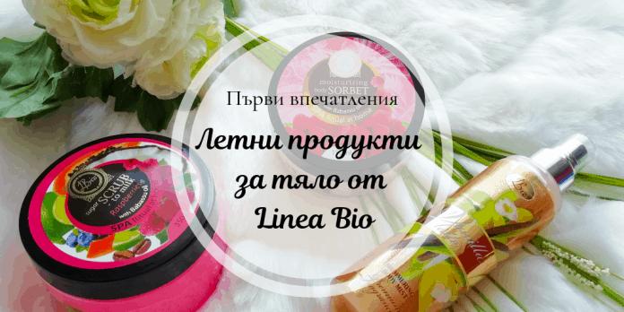 Linea Bio