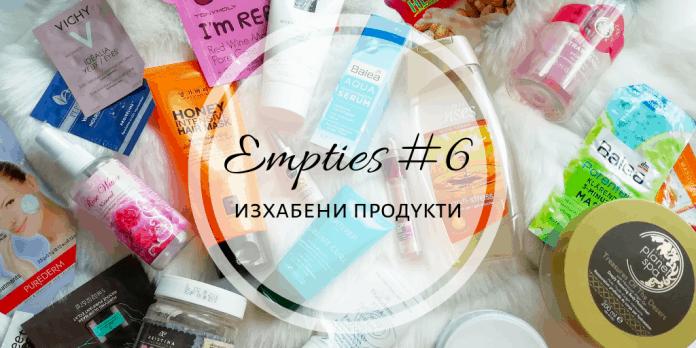 empties 6