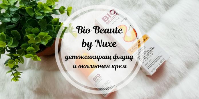 Nuxe Bio Beaute