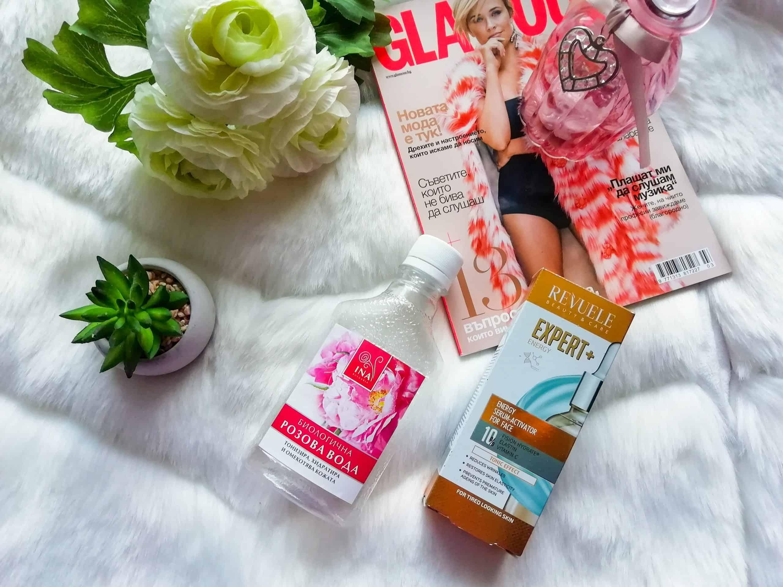 розова вода и серум за лице с витамин С